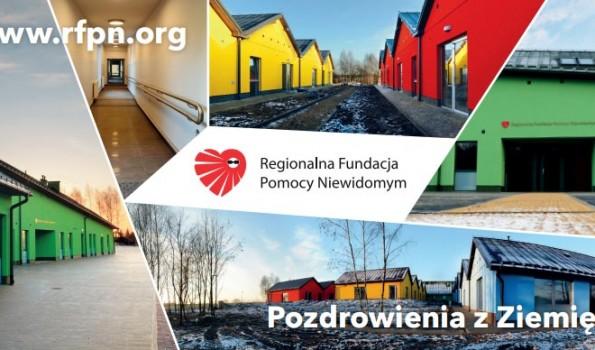 Regionalny Ośrodek Pomocy Niewidomym i Słabowidzącym w Ziemięcicach.