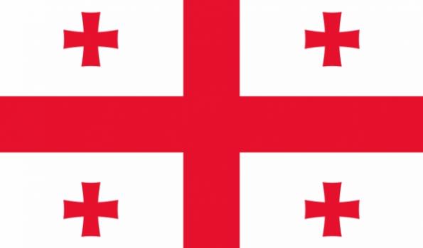 Gruzja w Tyflogalerii
