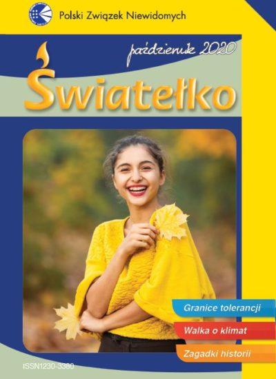 """Okładka październikowego wydania """"Światełka"""". Dziewczyna ubrana w żółty sweter uśmiecha się od ucha do ucha. W obu dłoniach trzyma jesienne liście. Poniżej trzy kolorowe paski z napisami: Granice tolerancji, Walka o klimat, Zagadki historii."""