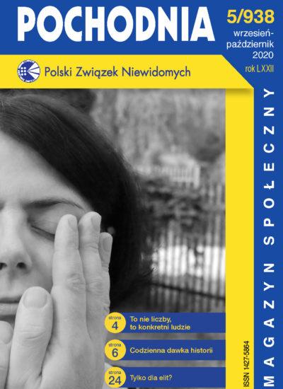 Okładka Pochodni nr 5. Na zdjęciu twarz kobiety. Dotyka jej dłoń innej osoby
