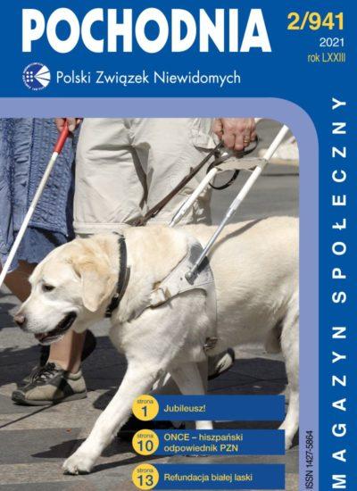 Okładka Pochodni, nr 2/2021